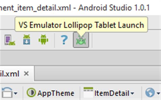 VS Emulator